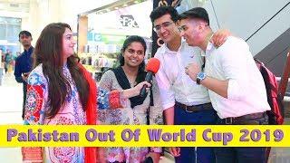 Pakistani Public Reaction On Pakistan Out of World Cup 2019 | Sana Amjad