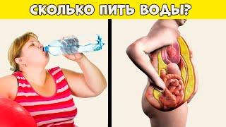 Cколько Пить Воды чтобы ПОХУДЕТЬ