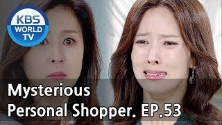 Mysterious Personal Shopper | 인형의 집