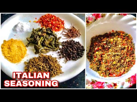 Italian Seasoning Recipe | Mixed Herbs Recipe | Italian Seasoning Recipe In Telugu