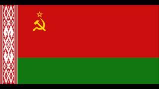 """Гімн Беларускай ССР""(Anthem of the Byelorussian Soviet Socialist Republic)"
