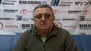 Видеоблог Александра Савенкова: ближе к концу года мы не доберем 2,3 млрд рублей в бюджет