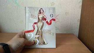 Заказ по каталогу AVON 13/2018 /куча парфюма,или стихийное бедствие аромаманьяка
