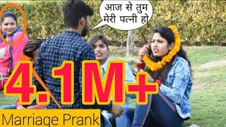 Varmala Prank On Cute Girls || Shadi Ho Gayi Best Prank 2019 || Somesh Brijwasi