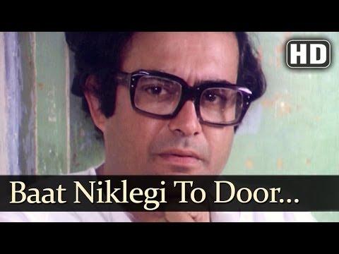 Baat Niklegi To Phir (HD) - Griha Pravesh Songs - Sanjeev Kumar - Sharmila Tagore - Jagjit Singh