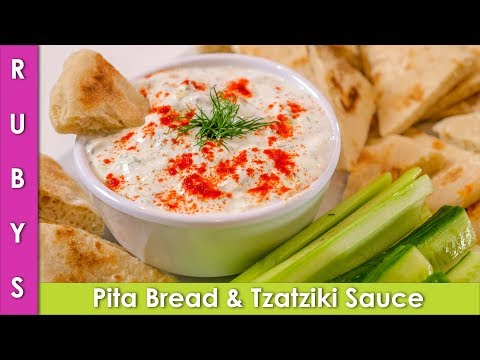 Pita Bread And Tzatziki Sauce Great Party Idea Recipe In Urdu Hindi - RKK