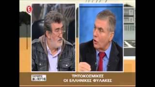 E TV ΤΡΑΓΚΑΣ ΑΡΑΒΑΝΤΙΝΟΣ  ΕΛΕΥΘΕΡΟΣ ΣΚΟΠΕΥΤΗΣ ΣΥΝΘΗΚΕΣ ΚΡΑΤΗΣΗΣ 17/12 /2013