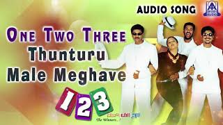 Thunturu Male Meghave | One Two Three | New Kannada Movie Audio Songs | Akash Audio