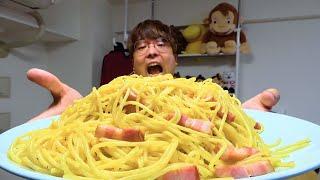 絶品ペペロンチーノ600g作って大食いしましょう!