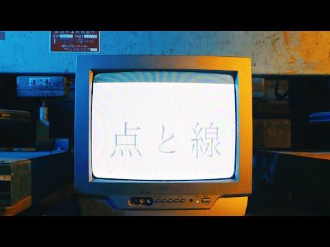 kOTOnoha / 点と線 [MV]