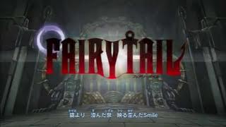 Fairy Tail OP 15 Хвост Феи опенинг 15 опенинг Brinny Sem Russian Full Version