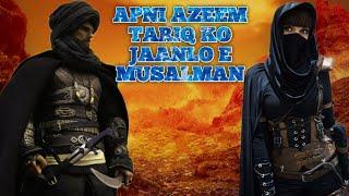 Apni Azeem Tariq Ko Jaanlo E Musalman   @SECULAR MIYA BHAI