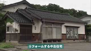 家カフェの家 丸永流リフォーム フルver.