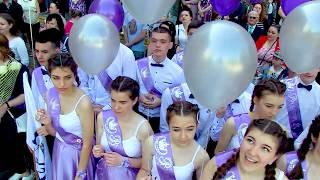 Последний Звонок в 11 А школа 119 г. Донецк