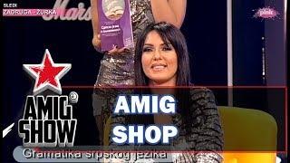 AmiG Shop - Tanja Savić (Ami G Show S12)