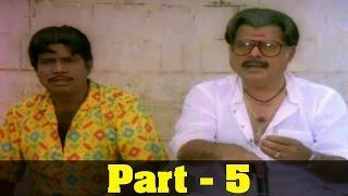 Ponmana Selvan Tamil Movie Part 5 :  Vijayakanth, Shobana