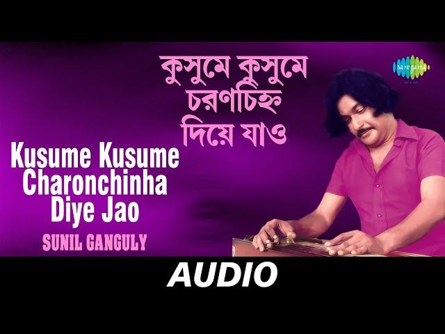 Kusume Kusume Charonchinha Diye Jao   Sunil Ganguly   Rabindranath Tagore   Audio