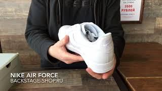 Nike Air Force 1 wt