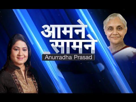 Delhi's former CM Sheila Dikshit | आमने-सामने with Anurradha Prasad