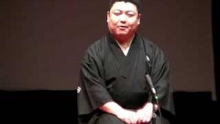 柳亭左龍 英語の小噺 2008