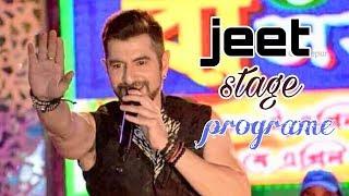 Tollywood Actor JEET Stage Programe, Purbachora Basanti Puja