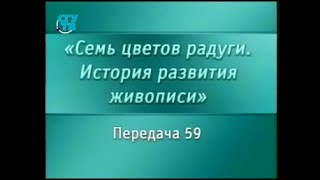 видео Павел Кашин — Море