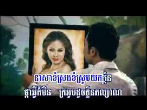 Tep Thida Knong Soben.mp4