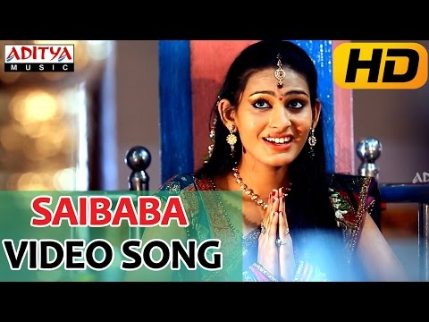 Saibaba Full Video Song || Premisthe Poyekaalam Video Songs || Praveen, Ashok, Swetha Jadav, Sudha