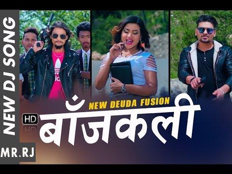 Mr RJ New Deuda Fusion BAJKALI Ft. Resh BC | Nepali Song 2018/2075