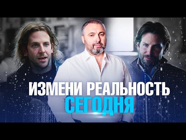 Отбрось ЛИШНЕЕ с Алексом Яновским