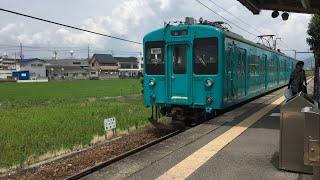 和歌山線 千旦駅