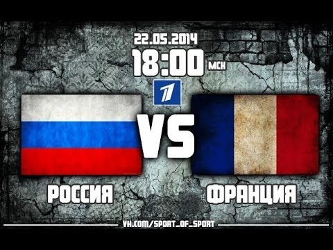 Чемпионат мира по хоккею 2011 Россия Канада 7 игра