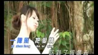 陳俐絹 Jane Tan 風雨戀 Feng Yu Lian