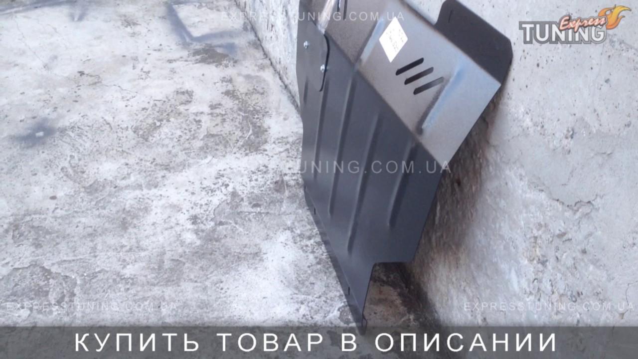 БМВ Е39 ЗАЩИТА НА КАРТЕР