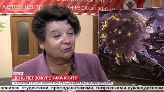 видео Высшая школа экономики КНИТУ