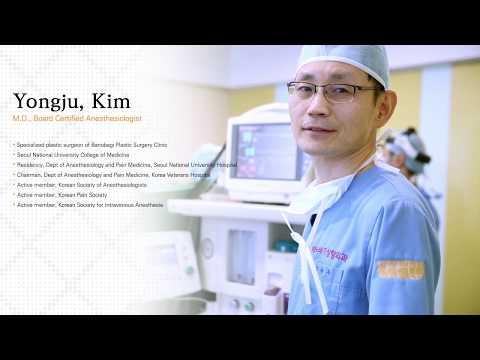 Dr. Kim, YongJu, Spesialis Anestesi di Klinik Operasi Plastik BANOBAGI !