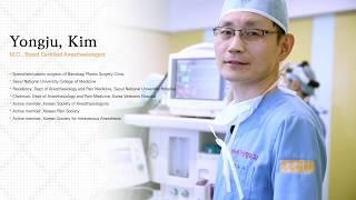 Video Dr. Kim, YongJu, Spesialis Anestesi di Klinik Operasi Plastik BANOBAGI ! download MP3, 3GP, MP4, WEBM, AVI, FLV Juli 2018