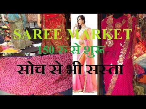 CHEAPEST SAREE MARKET IN JAIPUR