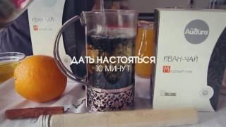 Видео-рецепт: осенний иван чай | Айдиго
