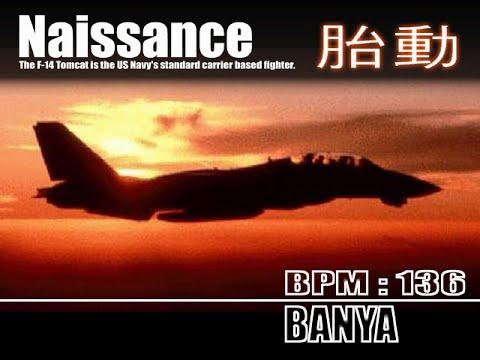 BanYa - Naissance
