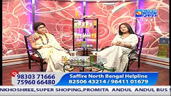 SAFFIRE CTVN Programme on March 14, 2019 at 1:00 PM