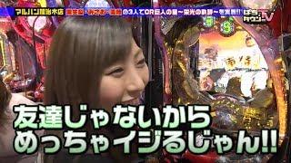 九州・山口の地上波で放送中!! 今回は「今まで番組で使用したことのない...