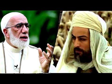 الشيخ عمر عبد الكافي يكشف تفاصيل مقابلة امير نصراني اعتنق الاسلام مع عمر بن الخطاب thumbnail