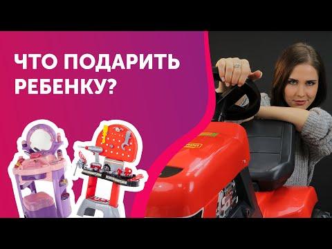 Как выбрать игрушку ребенку? | Тестит независимый эксперт Арсений