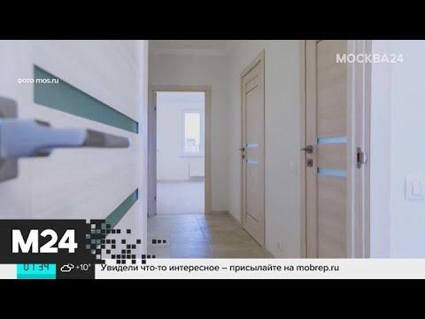В районе Фили-Давыдково расселили первый дом по программе реновации - Москва 24