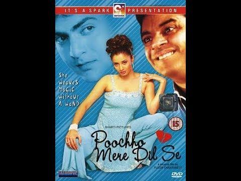 Poochho Mere Dil Se | Full Movie | 2004 | Director Kumar Pradip