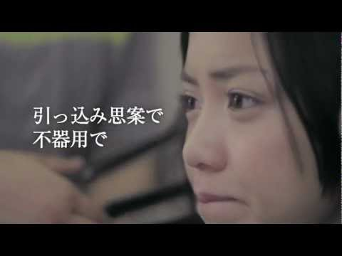 GILLE - Try Again [Try Again Stories ♯5 奥仲麻琴(PASSPO☆)編]
