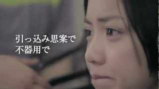 GILLE - Try Again [Try Again Stories ♯5 奥仲麻琴(PASSPO☆)編] thumbnail