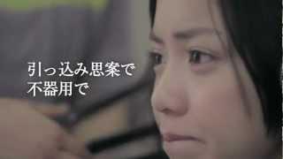 2013年1月30日(水)リリース決定!! ニューシングル『Try Again』 初回...