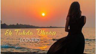EK TUKDA DHOOP | THAPPAD | FEMALE COVER | RITRISHA | Anurag Saikia | Raghav Chaitanya | Taapsee